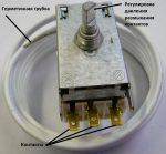 Как проверить термодатчик холодильника – Как проверить датчик температуры холодильника на работоспособность. Термостат. Основные виды. Принцип работы. Методы проверки