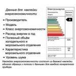 Климатический класс st n – Климатический класс холодильника в России – что это такое, какой лучше