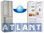 Сервис центр атлант – Фирменный сервисный центр ATLANT | Ремонт холодильников, морозильников, стиральных машин «АТЛАНТ» в Минске | Вызов мастера