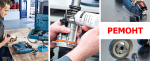 Сервисные центры хитачи – Сервисный центр Хитачи в Мытищах – официальный сайт, адреса и телефоны. Ремонт Hitachi – все официальные сервисы (сервисные центры) в Мытищах, гарантийные мастерские