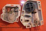 Стинол таймер – устройство таймера для холодильника,ноу фрост, электромеханический таймер, таймер холодильника стинол, устройство таймера, дефекты таймера от холодильника, проверка таймера ноу фрост, принцип работы таймера ноу фрост, характеристики таймера оттайки
