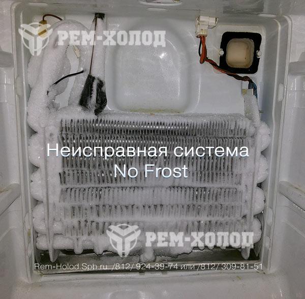 холодильник Lg No Frost с нижней морозильной камерой неисправности