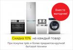Bosch kgn 39xi15r – Купить Холодильник BOSCH KGN39XI15R серебристый в интернет магазине DNS. Характеристики, цена BOSCH KGN39XI15R