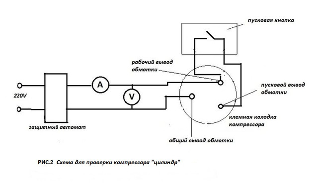Реле ркт 2 схема подключения фото 165