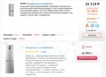 Beko cn 332220 холодильник отзывы – BEKO CN 332220 S отзывы о Холодильники | 19 отзывов владельцев и покупателей, плюсы и минусы, достоинства и недостатки, рейтинг