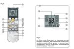Пульт от кондиционера инструкция fujitsu – Инструкция к кондиционеру General Fujitsu | инструкция по эксплуатации кондиционера General Fujitsu | Дженерал Фуджитсу