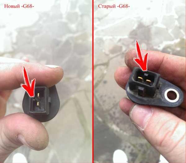 Ошибка 00281 датчик скорости движения g68 – Volkswagen Passat 1 9TDI
